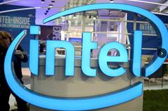 Thank You Intel - School IT Grant Received